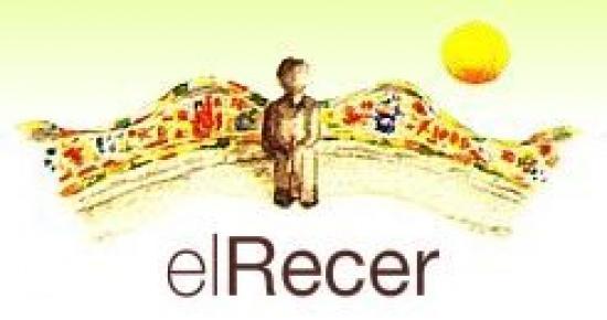 RESIDÈNCIA GERIÀTRICA EL RECER