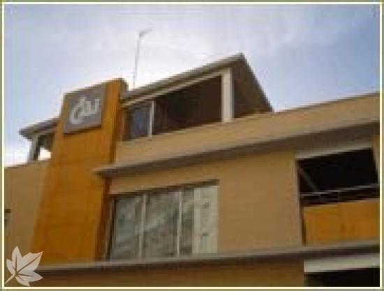 Apartamentos Tutelados CAI- Ozanam